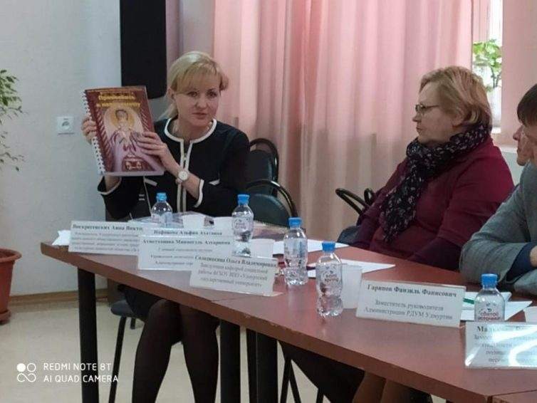 Заседание Координационного совета по демографии, семейной политике и охране прав детства