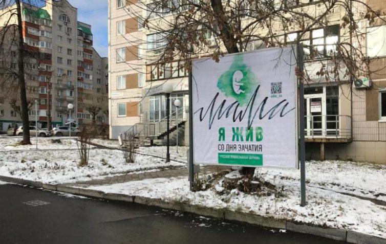 Столетие детоубийственного беззакония в России
